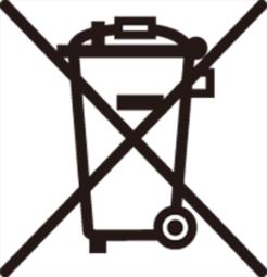 poubelle-barre